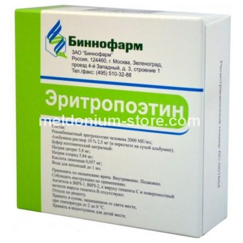 Erythropoietin EPO 2000 iu/ml 1ml N10