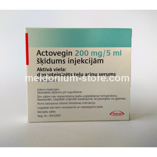 Actovegin 200mg 5ml shots (ampoules) N5