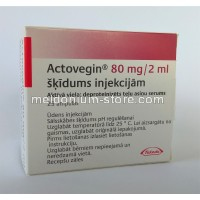 Actovegin 80mg/2ml shots (ampoules) N25